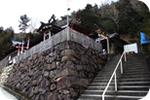 大蔵嶽神社
